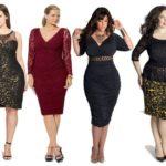 Мода для полных женщин 2017