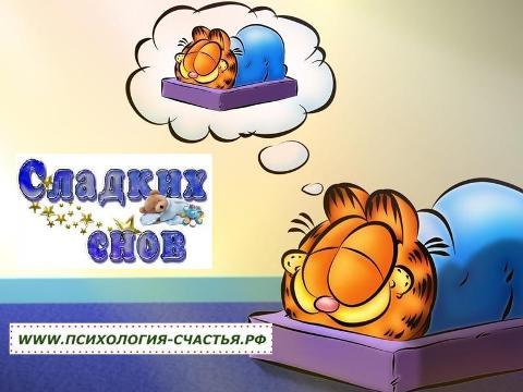 как легко уснуть практикум быстрого засыпания