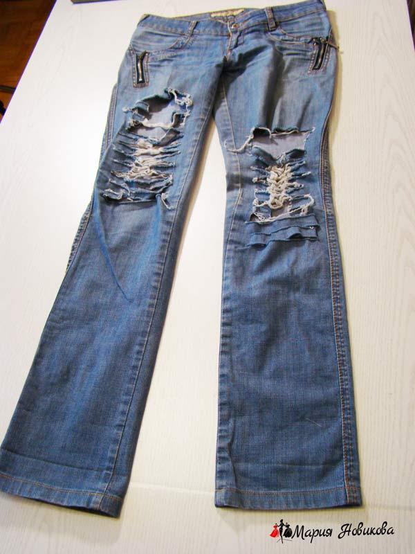 Мои джинсы