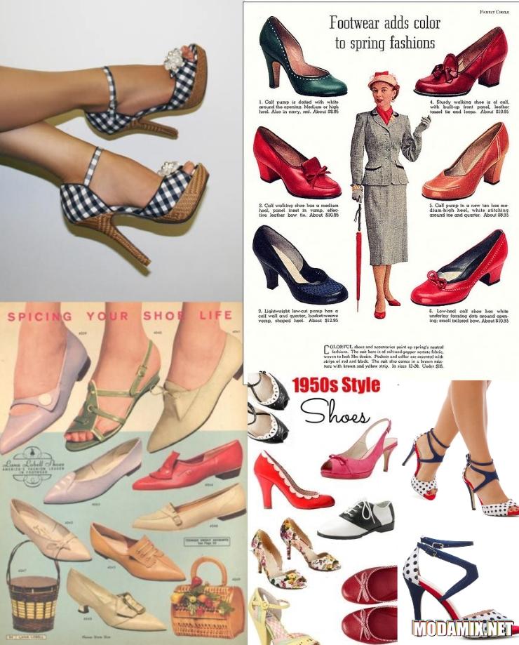 Обувь 50-х
