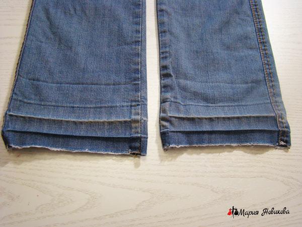 Распорка низа джинс