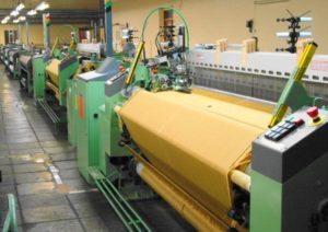 Производство кевларовой ткани