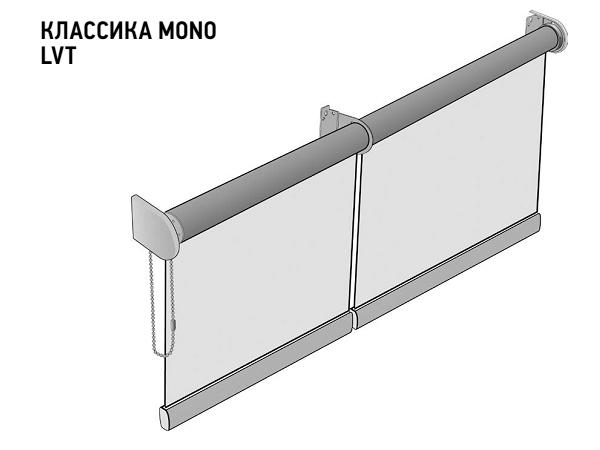 Классика MONO LVT (2 изделия 45 ММ