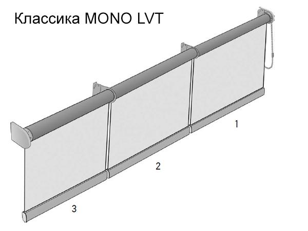 Классика MONO LVT (3 изделия 45 ММ)