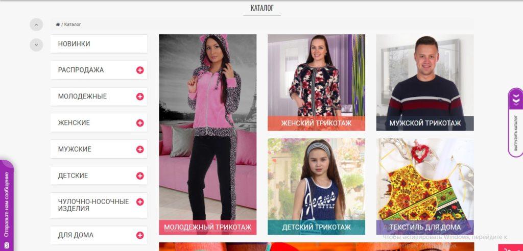 Каталог продукции компании на официальном сайте Натали 37