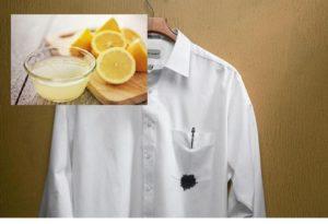 Рубашка с пятном и лимонный сок