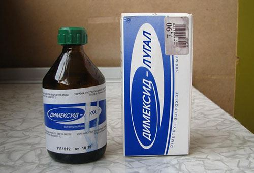 использование димексида