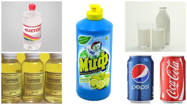 Ацетон скипидар миф пепси кола молоко