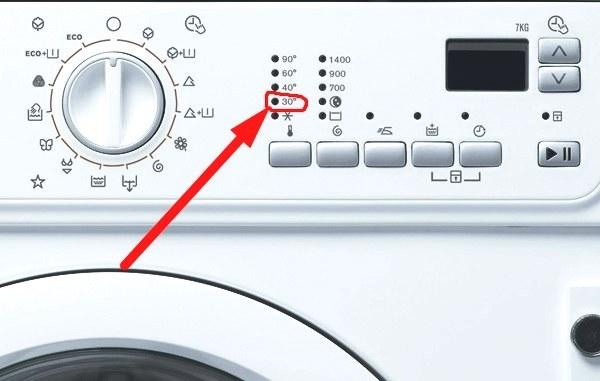 Температура воды в стиралке должна быть в пределах 30 градусах