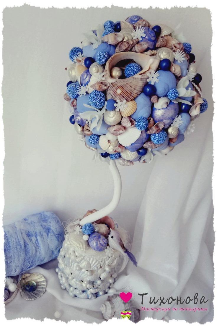 Морской топиарий дерево счастья
