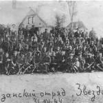Партизанское движение на Украине во время Великой Отечественной войны