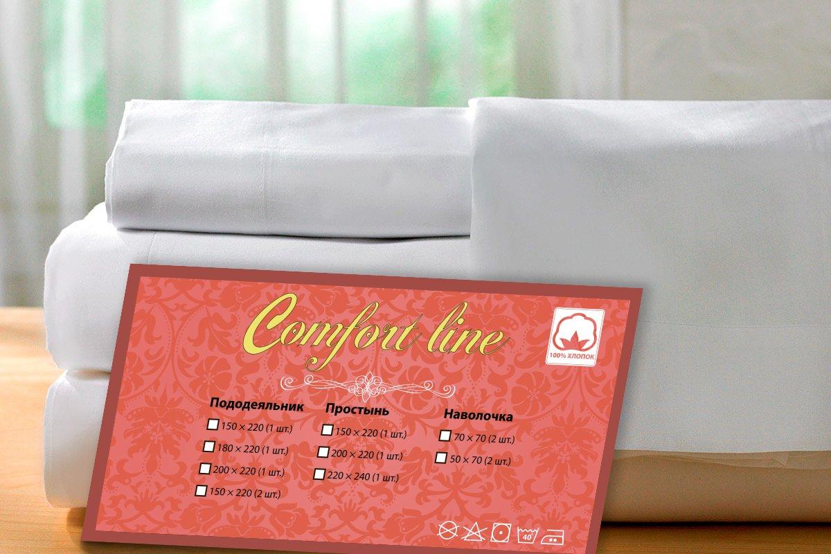 этикетки на постельном белье